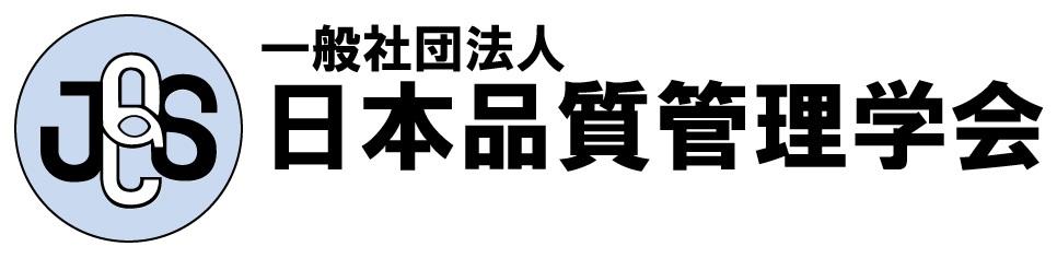 JSQCタイトルロゴ_円